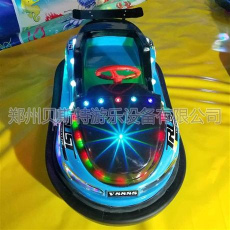 湖北襄樊儿童碰碰车厂家定做直销新款热销中