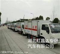 朝阳市品质保证的跃进气瓶bwinchina注册,湖北虹昌达保证上牌