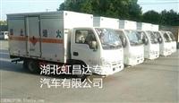 厦门市品质保证的跃进气瓶bwinchina注册,保质保量厂家直销