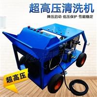 闯王CWD-50/22超高压清洗机工矿企业管道高压清洗机价格优惠