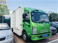 东莞石碣企业包车,倍安新能源,企业用车品牌服务商