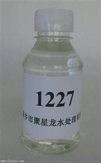 生產供應 十二烷基二甲基芐基氯化銨 1227 殺菌劑 殺菌滅藻劑