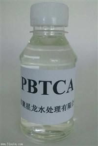 生產供應 2-膦酸丁烷-1,2,4-三羧酸 PBTC 阻垢劑 阻垢緩蝕劑