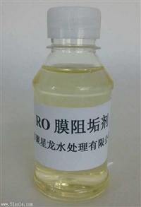 生產供應 反滲透阻垢劑 阻垢分散劑