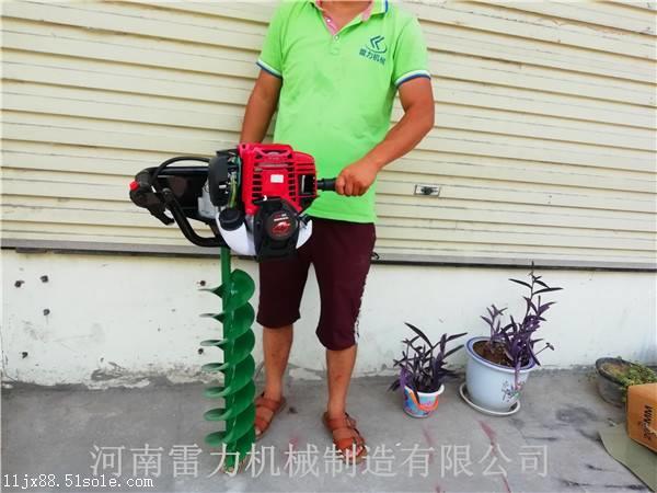 雷力栽电线杆挖坑机创新提质