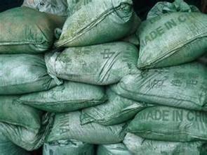 漳州回收塑料助剂价格