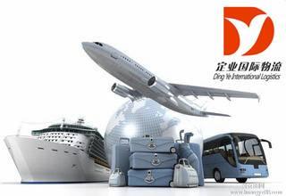 广东到喀麦隆空运含税双清专线