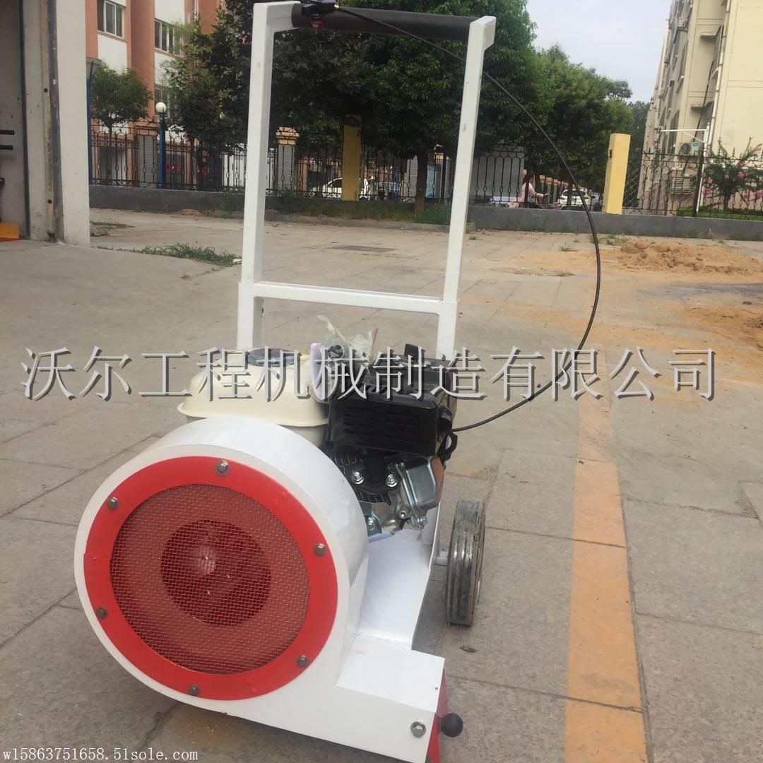云南汽油风干机  路面吹风机批发零售