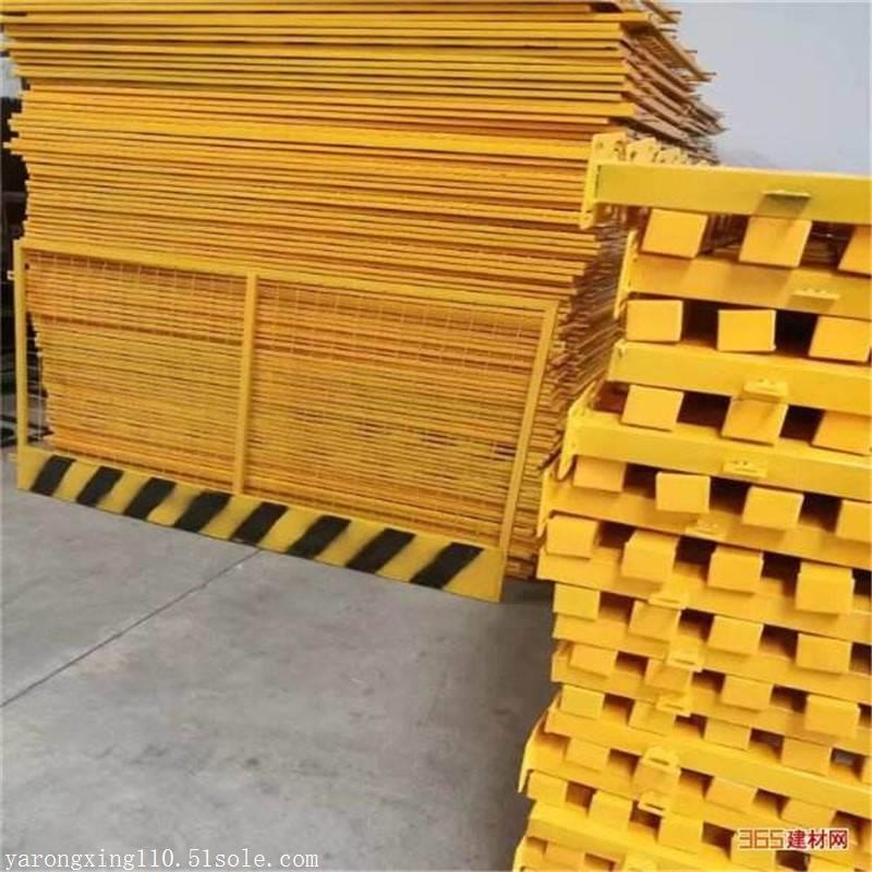 工地用安全防护栏杆  基坑护栏厂家