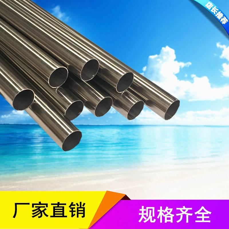 厂家大量批发不锈钢给水管,建筑工程304供水管,不锈钢卡压管件