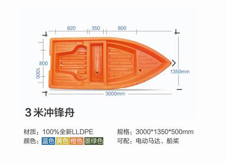 四川3米牛筋船厂家/塑料船厂家