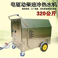 南宁闯王CWCD-320酒店油烟管道高压清洗机招代理可加盟
