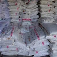 高价回收,潍坊回收聚丙烯塑料