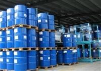 常州回收透明成核剂公司,塑料助剂回收公司