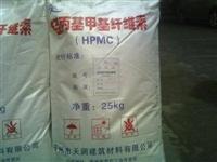临沂回收尼龙颗粒PA66,回收低价处理塑料原料