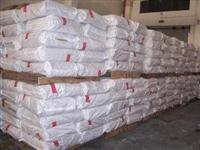 节能减排,中山回收固化剂公司