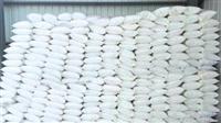 辽宁回收橡胶防老剂厂家