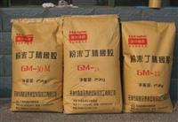 漳州回收热塑性弹体公司,塑料助剂回收公司