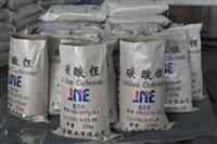 永州回收乳化剂OP-10
