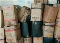 黑龙江回收ACR助剂,哪里回收塑料原料