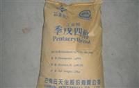 佛山回收尼龙颗粒PA66,哪里回收塑料原料