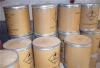 淮北高价回收三羟甲基丙烷