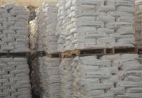 滨州回收环氧树脂E44,多少不限