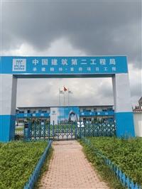 云南强健机械设备租赁有限公司