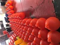PE浮球 穿绳子的浮球 水库警示PE浮球 浮球厂家