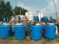 供应二手8吨、10吨、15吨不锈钢反应釜
