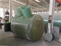 玻璃钢化粪池-地埋式玻璃钢化粪池 、高强度玻璃钢化粪池