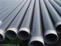 厂家钢塑管价格 直销钢塑管报价 钢塑管厂