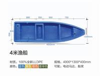 四川塑料船价格