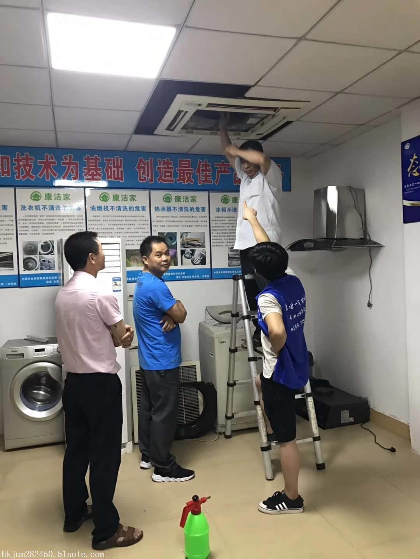珠海空调清洗加盟培训