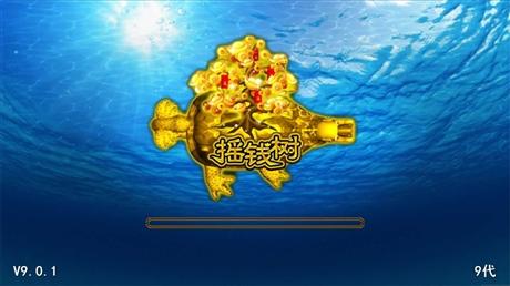 星力10代捕鱼游戏平台招商加盟