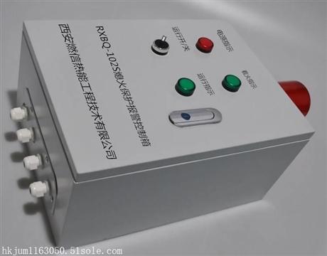 RXBQ-102S煤层气熄火报警控制器 熄火保护报警装置全国包邮