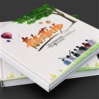 延安聚会相册、聚会纪念册、毕业纪念册、同学录、战友纪念册制作