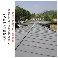 上海铝镁锰板