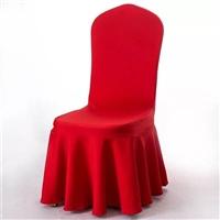 君康廠家定制餐廳婚慶會展椅套