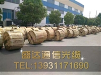 光缆库存光缆销售光缆出售光缆96芯光缆144芯光缆