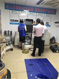 空调清洗加盟培训