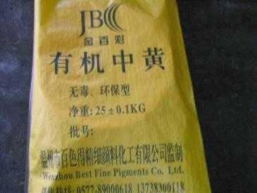 贵州钛白粉回收公司,长期有效