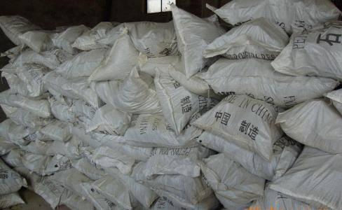 萍乡低价处理化工原料,保质保量速度快