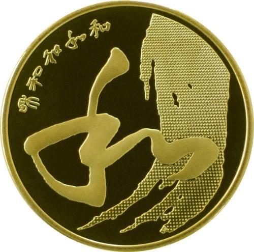 2018年纪念币哪里交易