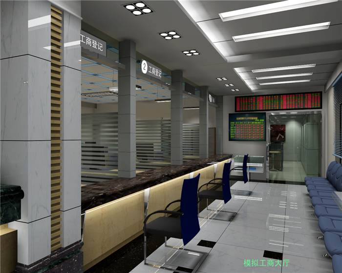 办公室厂房装修 广州办公装修公司 广州现代风格装修