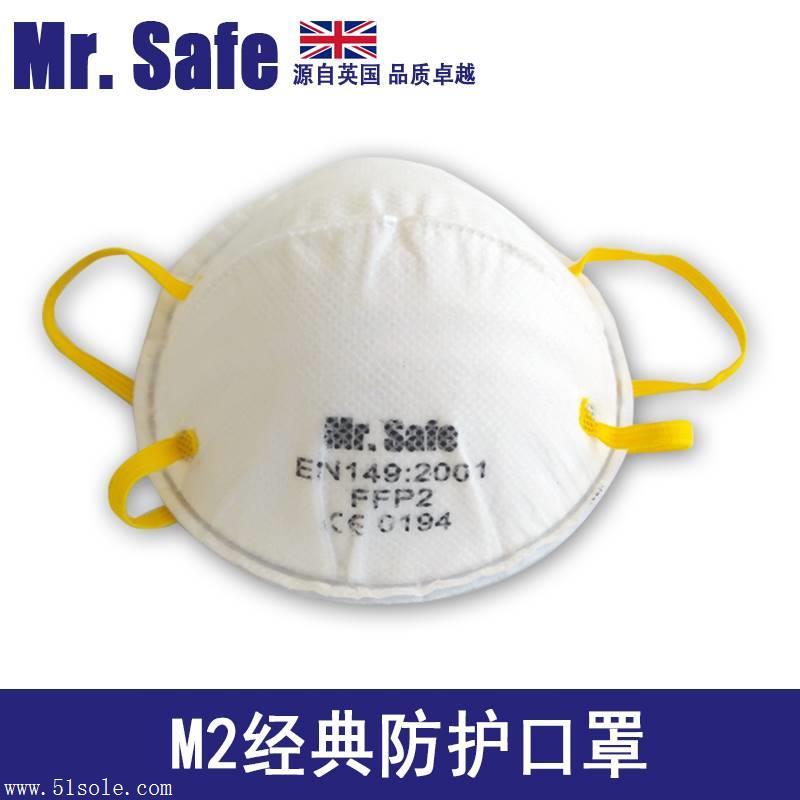 生产英国安全先生一次性防尘口罩