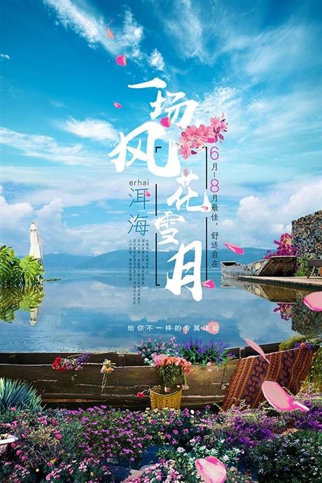 上海开一家旅行社公司需要什么要求
