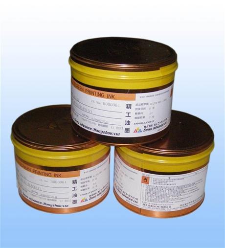 上海办理油墨危化品经营许可证的要求