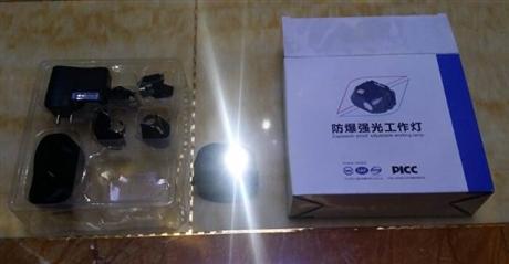 BAD308E防爆LED调光工作头灯/LED调光头灯