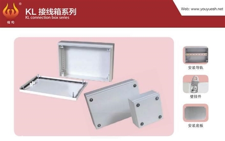 仿威图配电箱工业控制柜供应商